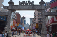 南京八大小吃街,南京美食哪里比较正宗?