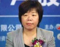 福布斯2021中国杰出商界女性榜,王来春登顶榜首