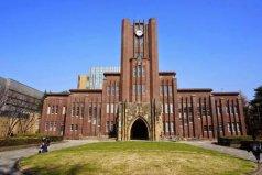 2021日本大学排名前十,东京大学稳居第一