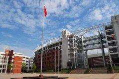 湖北省排名前十的高中学校:武汉二中居第二位