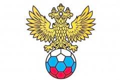 2021俄罗斯足球世界排名:位居第38,积分1462