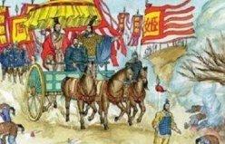 中国历史上最久的朝代,周朝共计790年