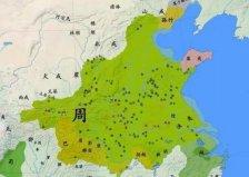 中国历史上时间最长的朝代排名:商朝第二周朝第一