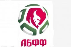 2021白俄罗斯足球世界排名:名列第89,积分1276