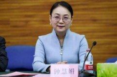 2021全球十大白手起家女富豪,钟慧娟成女首富