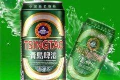 十大啤酒品牌排行榜:青岛第一百威第二
