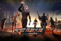 世界十大射击游戏排行榜,《穿越火线》居榜首