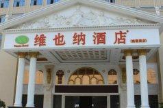 十大经济型酒店品牌排行榜:汉庭酒店上榜