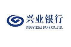 福建十大企业排行榜,兴业银行名列第一