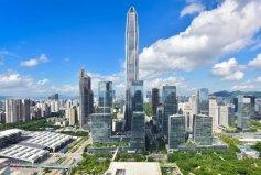 全国房价最贵城市排行,中国十大房价最高城市