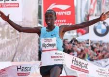 马拉松世界纪录保持者:埃鲁德·基普乔格