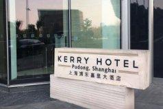 2021上海十大亲子酒店排行榜:浦东嘉里大酒店第一