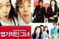 韩国评分最高的喜剧片,《我的野蛮女友》豆瓣8.2分