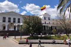 2022厄瓜多尔大学QS排名,旧金山基多大学排第一