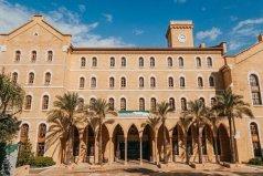 2022黎巴嫩大学QS排名,巴拉曼大学名列第二
