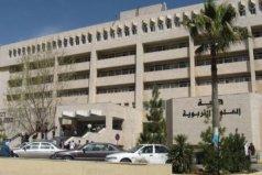 2022约旦大学QS排名,约旦科技大学上榜