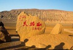 中国最热十大城市,吐鲁番稳居第一宝座