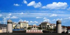 青岛名校大学排名前十,海洋大学排第一名