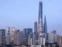 上海十大高楼排名2021,上海中心大厦高632米