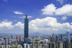 台湾十大标志性建筑,台北101大楼你打卡过吗?