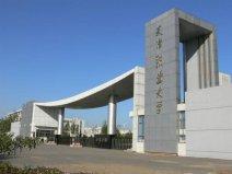 2021天津十大专科学校排名,第一是天津职业大学