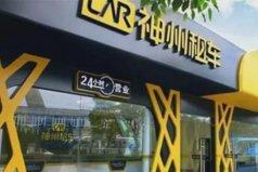 租车公司十大品牌排行榜,哪个租车公司最靠谱?