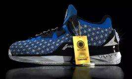 """世界上最贵的球鞋多少钱?李宁""""韦德之道""""400万美元"""