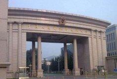 中国十大军校排名,国防科技大学排第一位