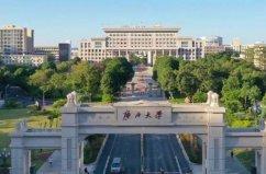 南宁市十大名校排名,广西大学位居榜首