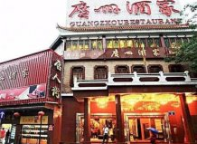 十大中华老字号餐饮品牌,广州酒家榜上有名