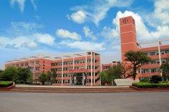 长沙市十大初中排行榜,长郡双语实验中学排第三
