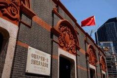 上海红色旅游景点排名,你曾打卡多少个?