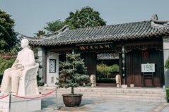 北京十大名人故居:梅兰芳纪念馆、茅盾故居均上榜