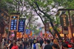 西安十大著名美食街,每一处都是吃货的天堂!