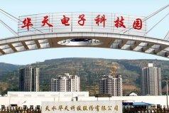 2021上半年甘肃十大上市企业市值排名:华天科技位居榜首