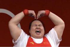 举重女子87公斤以上级破奥运记录:李雯雯夺得第29金