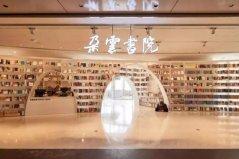 上海必打卡的十大景点:朵云书院、四行仓库入榜
