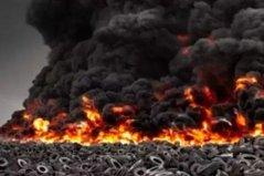 全球最大废弃轮胎垃圾场着火,有毒浓烟滚滚升起