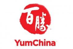 中国十大最出名的外国餐饮企业:麦当劳第二,第一名是百胜餐饮