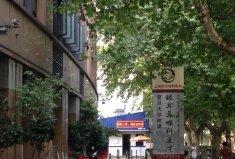 2021上海近视矫正医院排行榜:上海爱尔眼科医院上榜