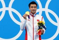 东京奥运会男子跳水10米台冠军:曹缘夺得第38金!