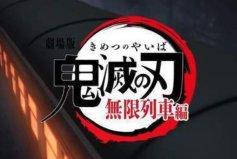 日本十大票房最高电影排行榜:千与千寻仅排第二