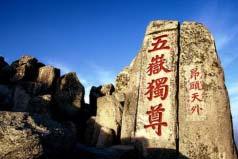 亚洲最有名的十大景点:泰山、峨眉山双双入榜