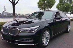 宝马十款最贵的车,宝马7系售价高达200多万