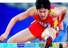 上海十大体育名人:姚明上榜,刘翔排榜首!