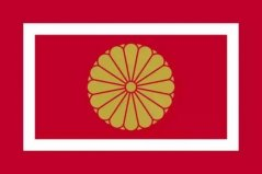 世界上统治时间最长的王朝,菊花王朝延续至今