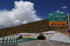 世界上海拔最高的高速公路,那拉高速平均海拔4500米以上