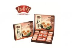 苏式月饼品牌排行榜前十名:第一名稻香村