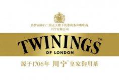 全球十大高端茶品牌,中国竹叶青茶上榜
