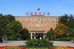 2021年农林类名校排行榜:中国农业大学排名榜首